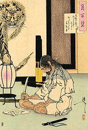 Samurai seppuku